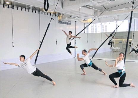 bungee dance.jpg