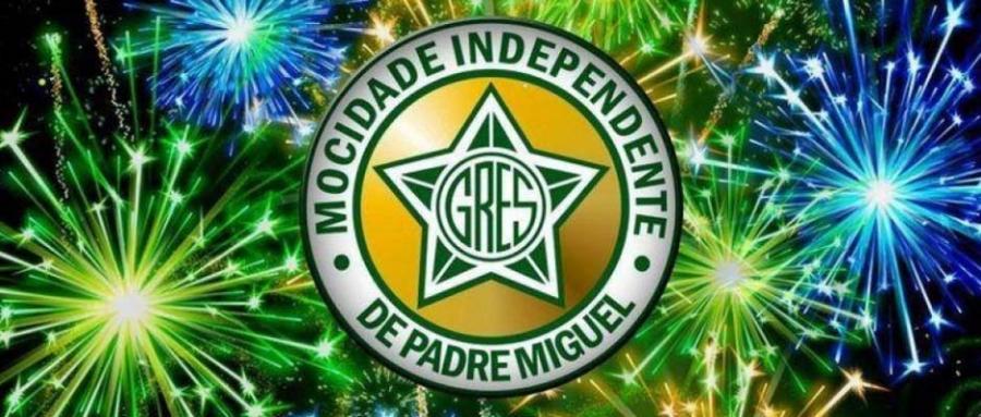 Mocidade Independente.jpg